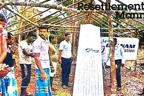 Distributed Shelter Materials In Mannar District – Newspaper Article