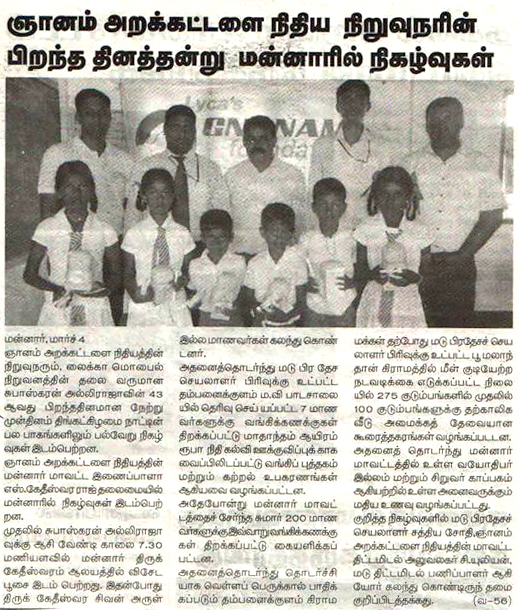 birth day news article
